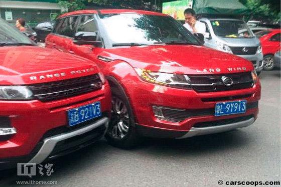 China Kopie Landwind X7 Vs Range Rover Evoque Unfall