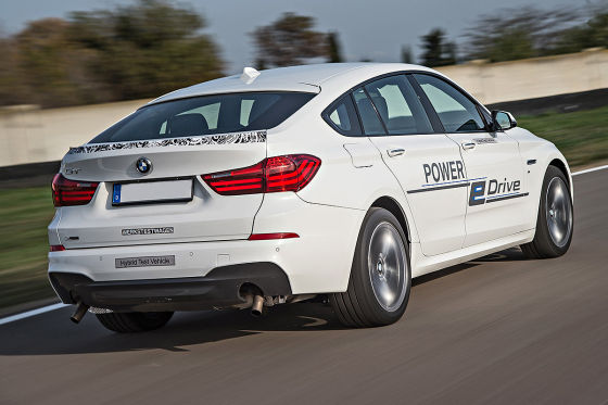 BMW Prototyp Power eDrive