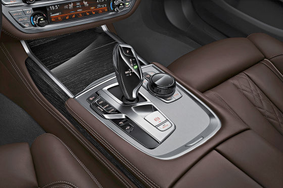 BMW 7er G11 G12