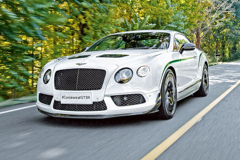 Bently Continental GT3R