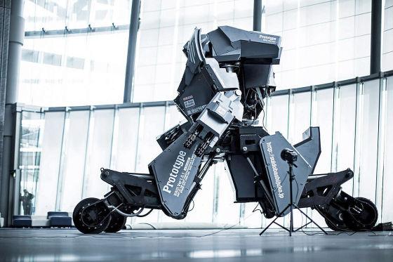 Kampfroboter für zuhause