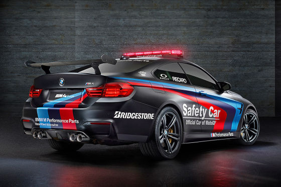 bmw m4 motogp safety car 2015 turbo mit wassereinspritzung. Black Bedroom Furniture Sets. Home Design Ideas
