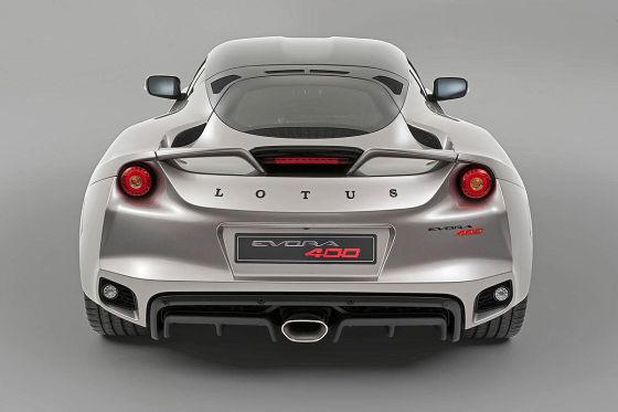 Das kostet der stärkste Lotus