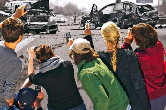 Sichtschutz für Unfallopfer