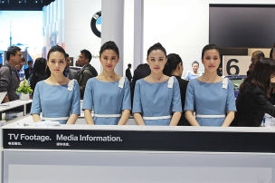 Shanghai Auto Show 2015: Hostessen