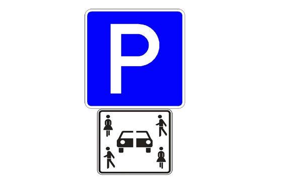 Gratis-Parken für Carsharer