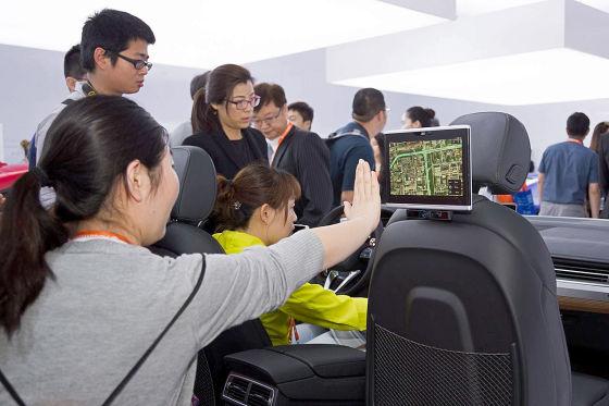 CES R8 e-tron concept ces Asia 2015