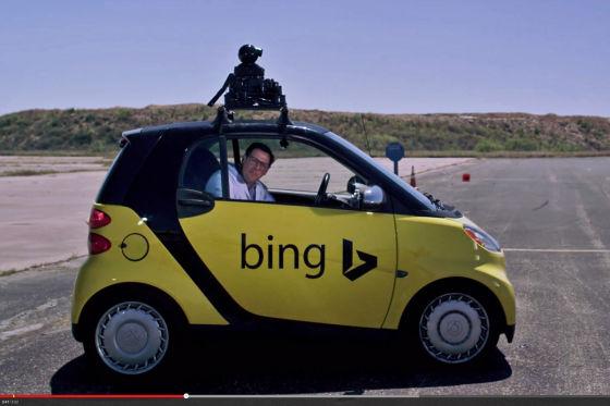 Und es hat Bing! gemacht