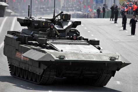 T-15 BMP Armata Schützenpanzer:Vorstellung