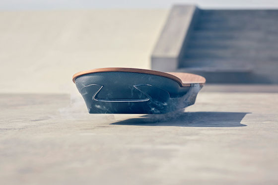 Lexus präsentiert Hoverboard