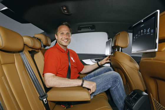 Audi A4 Innenraum