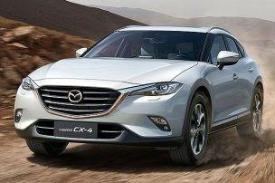 Schr�ge Sache von Mazda