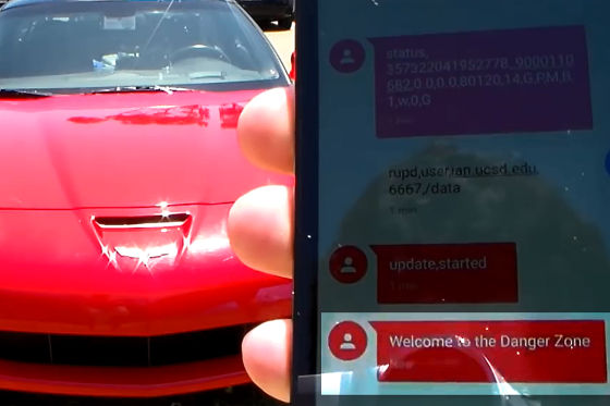 Corvette-Bremse per SMS gehackt!