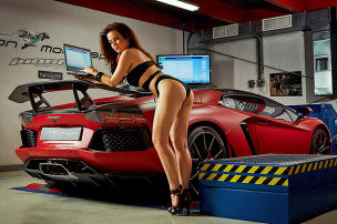 Miss-Tuning-Kalender 2017: Preview