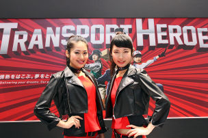 Tokyo Motor Show 2015: Hostessen