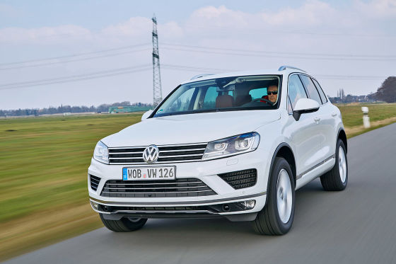 vw touareg iii 2018 hybrid innenraum r line preis. Black Bedroom Furniture Sets. Home Design Ideas