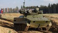 BMP-3 Autonom: Vorstellung