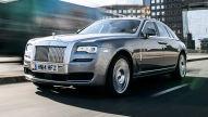 Rolls-Royce: Einzel-R�ckruf