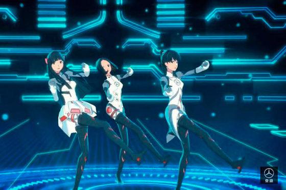 Mercedes lässt die Manga-Mädels tanzen