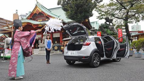 Aktion: Autokauf in Japan