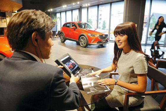 Aktion: Mazda Autokauf Segnung  Tokyo