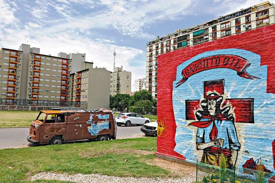 kunstvolles Szenenviertel mit hippen Läden