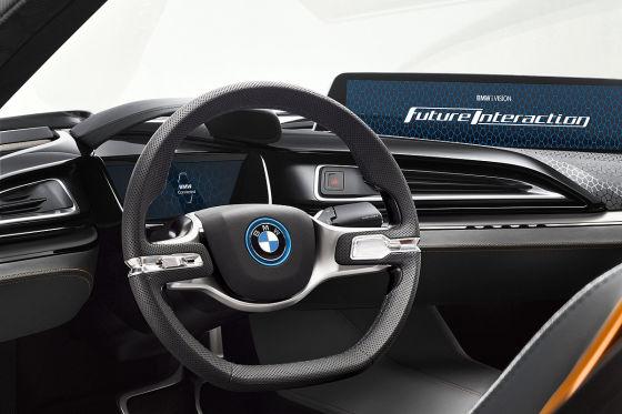 BMW-Neuheiten auf der CES