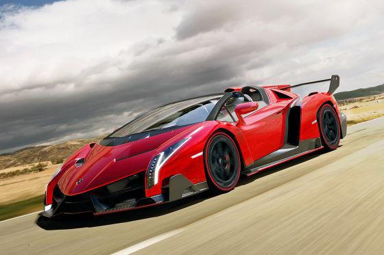 Brennende Lamborghini