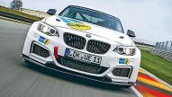Lightweight BMW M235iR: Test