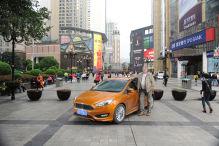 Tag 3: Klaus liebt Shopping in Chongqing