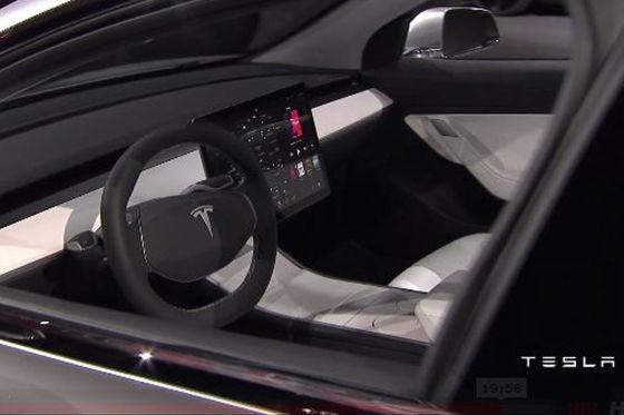 """""""Das ist nicht das echte Cockpit"""""""