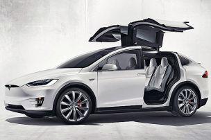 Ford g�nnt sich einen Tesla