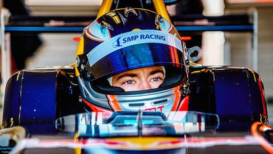 Red Bull Junior