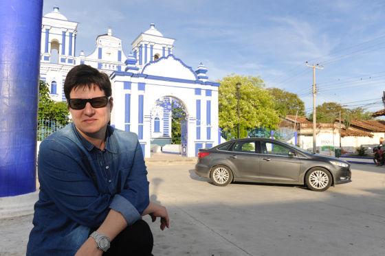 Kirche Santo Domingo in Tehuantepec