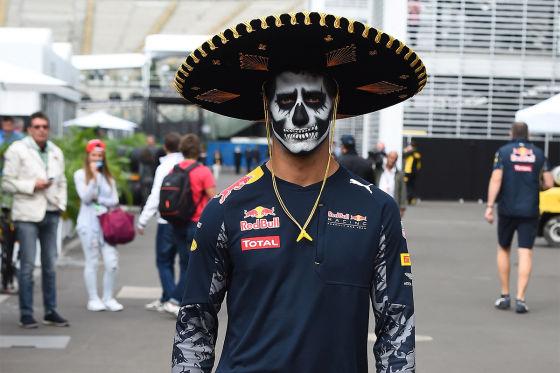 Horror-Maske