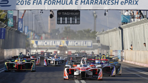 E-Racing