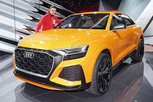 Audi Q8 sport concept (2017): Test, Design, Motor, PS