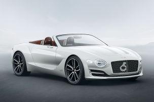 Bentley Studie EXP 12 Speed 6e (2017): Vorstellung