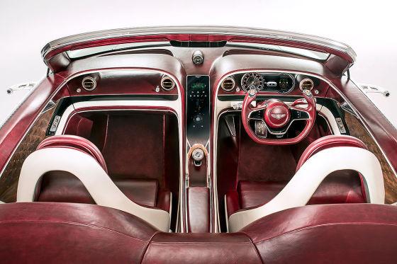 Edler elektrisch mit Bentley