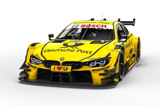 Die BMW-Designs für 2017