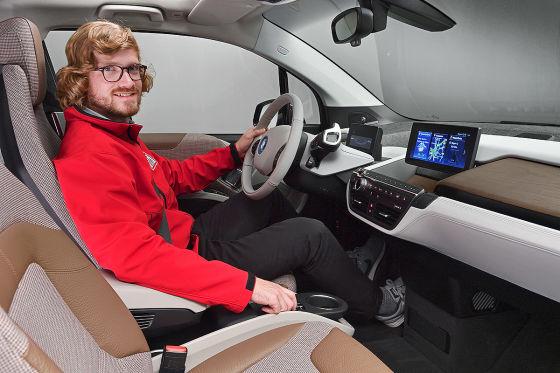 BMW gibt dem i3 einen extra Schub