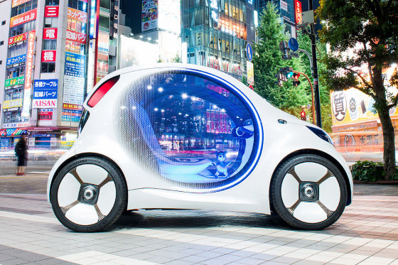Carsharing der Zukunft