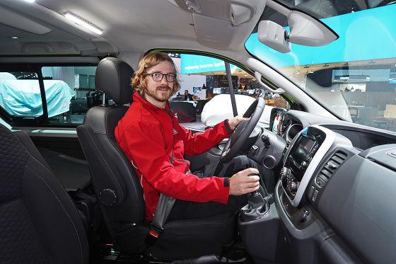 Opel wildert bei den Lifestyle-Vans