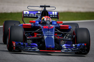 Hilft Red Bull Ferrari?