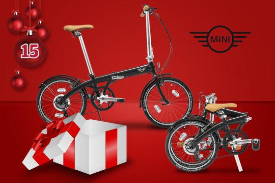 adventskalender 2017 gewinnen sie folding bikes von mini. Black Bedroom Furniture Sets. Home Design Ideas