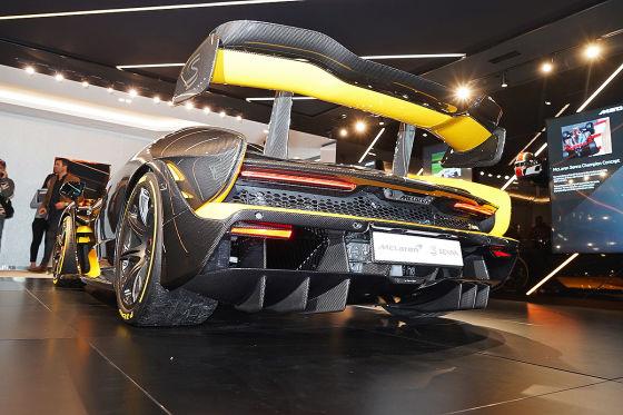 McLaren P15 mutiert zum Senna