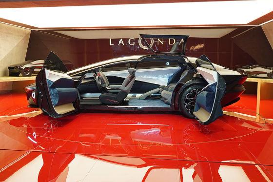 Lagonda wird elektrisch
