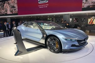 Auto China Peking (2018): Elektroautos