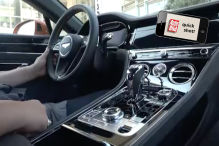 Virtual Cockpit im neuen Bentley