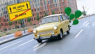 DDR-Auto Trabant: 60. Geburtstag des Trabis